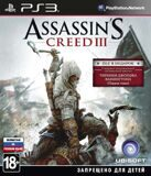 Assassin's Creed III Exclusive Edition (PS3)