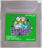 Pokemon Green Version (GB)