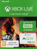 Карта подписки Xbox Live 3 Month Gold Card + 180 руб + код Max: The Curse of Brotherhood (Xbox One)
