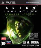 Alien: Isolation Рипли (PS3)