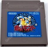 Pokemon Blue (GB)