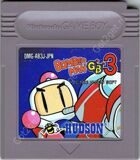 Bomberman 3 (GB)