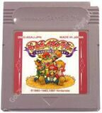 Super Mario Gameboy Gallery (GB)