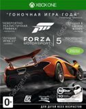 Forza Motorsport 5 Game of the Year Edition GOTY (Xbox One)