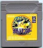 Pokemon Yellow Version (GB)
