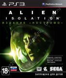Alien: Isolation Ностромо (PS3)