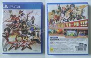 Warriors All-Stars (Musou Stars 無双☆スターズ Musō ☆ Sutāzu) (PS4)