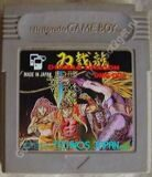 Double Dragon (GB)