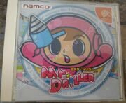 Mr. Driller (DC)